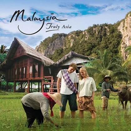 Malaysian Tourist Board